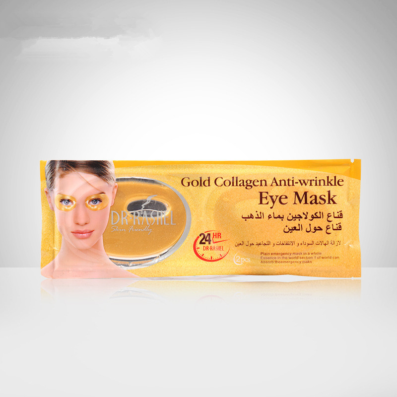 Gold anti-wrinkle collagen hydrogel natual eye mask